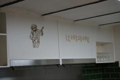 Welkom  bij Troubadour